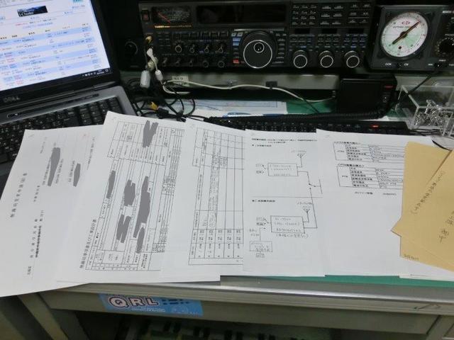CIMG0838_LI.jpg